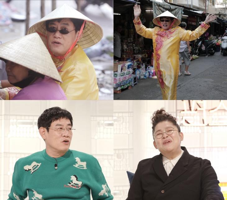 이경규-이영자 / KBS2 '신상출시 편스토랑' 방송 캡처