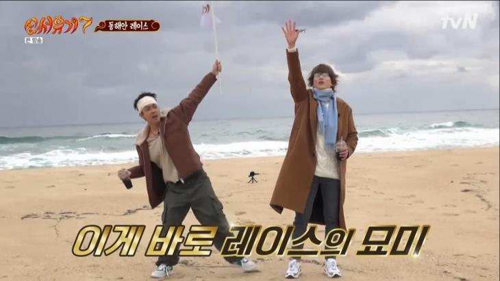tvN예능 '신서유기7' 방송 캡쳐