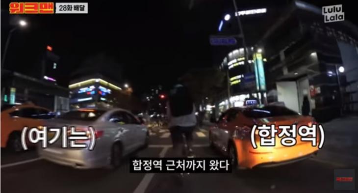 유튜브 채널 '워크맨' 방송 캡처
