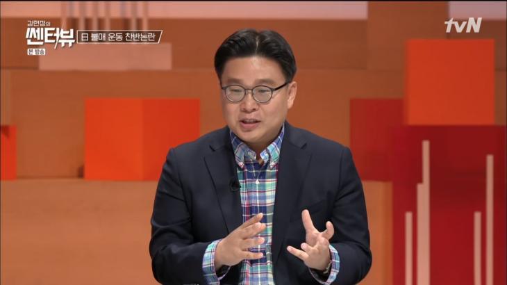 TVN 김현정의 센터뷰 캡처