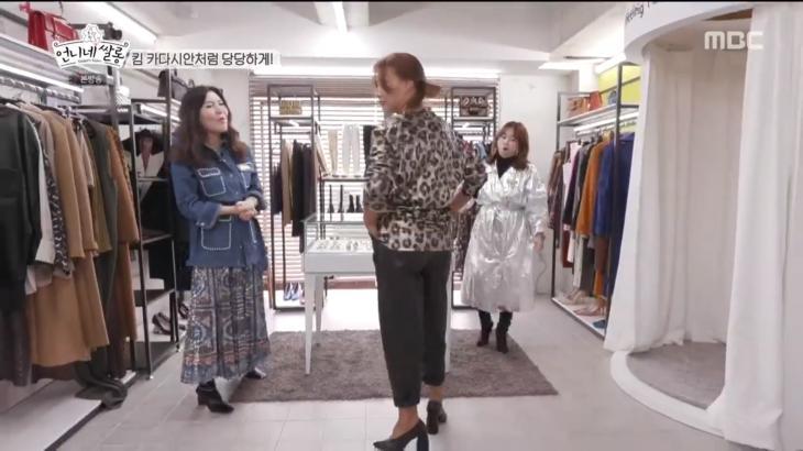 MBC 언니네 쌀롱 캡처