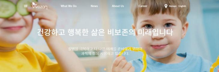 비보존 홈페이지