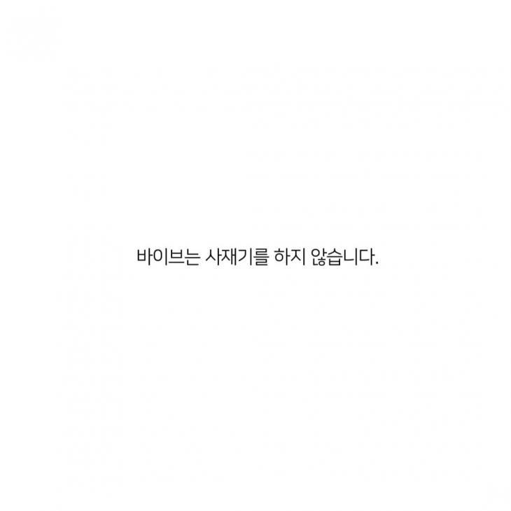 윤민수 인스타그램