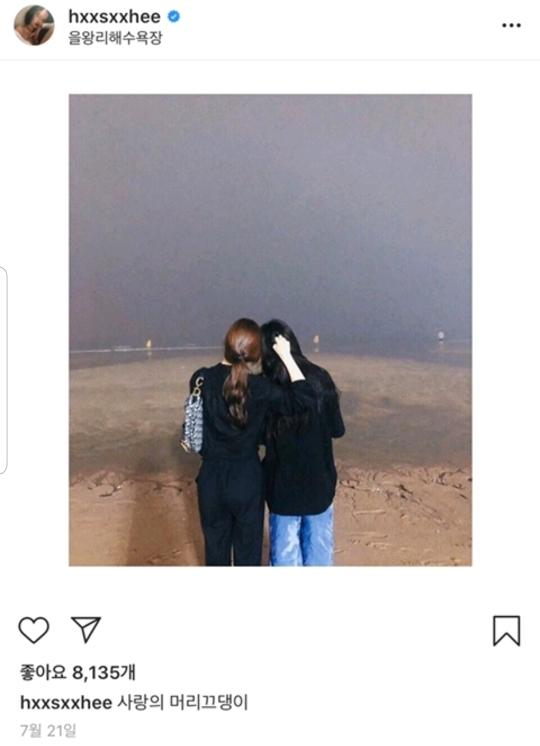 한서희-구하라 / 한서희 SNS