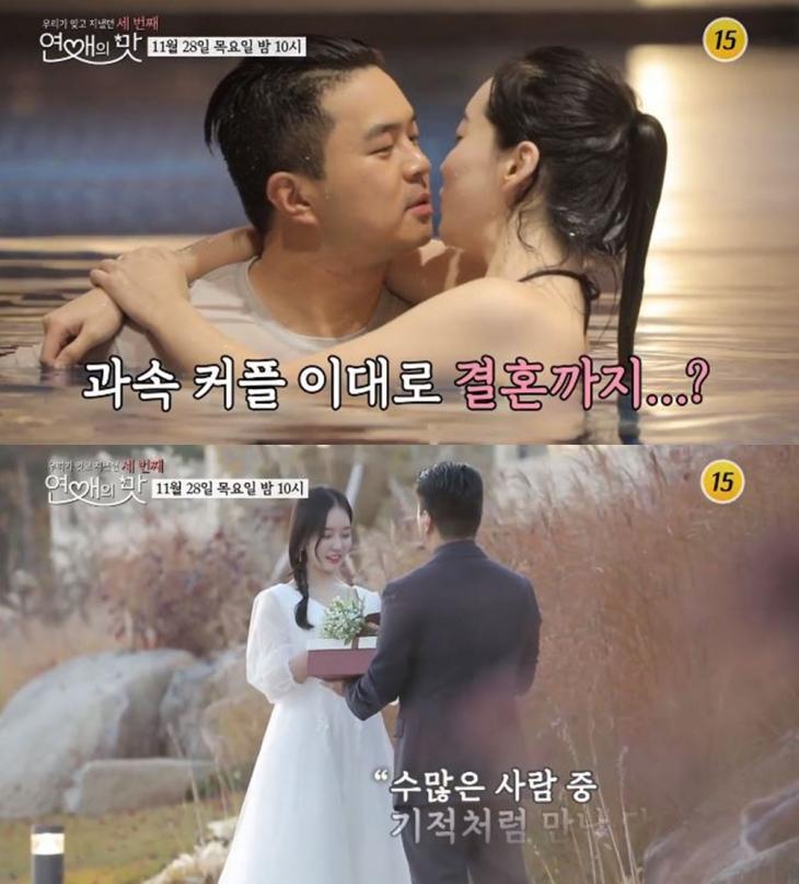 정준-김유지 / 네이버 tv캐스트