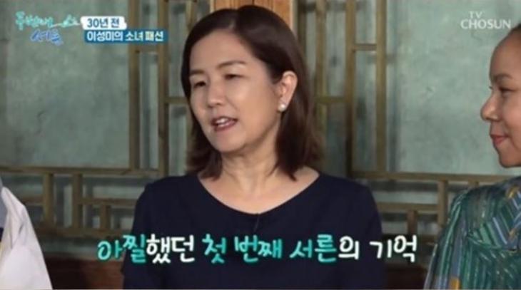 이성미 / TV조선 '두 번째 서른'