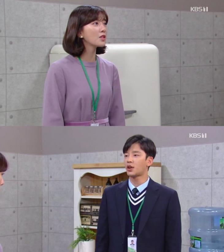 설정환-최윤소 / KBS '꽃길만 걸어요'