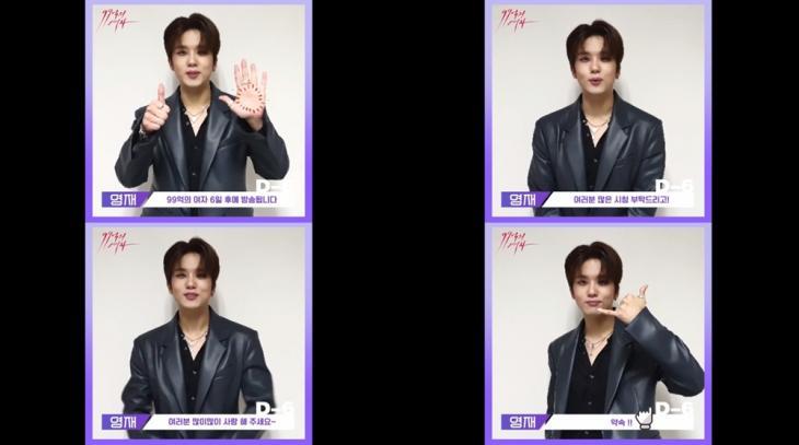 KBS2 '99억의 여자' 공식 홈페이지