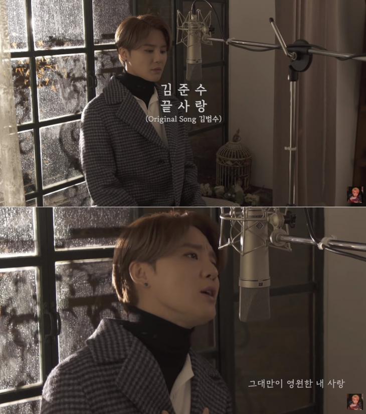 김준수(XIA) 공식 유튜브 채널 캡처