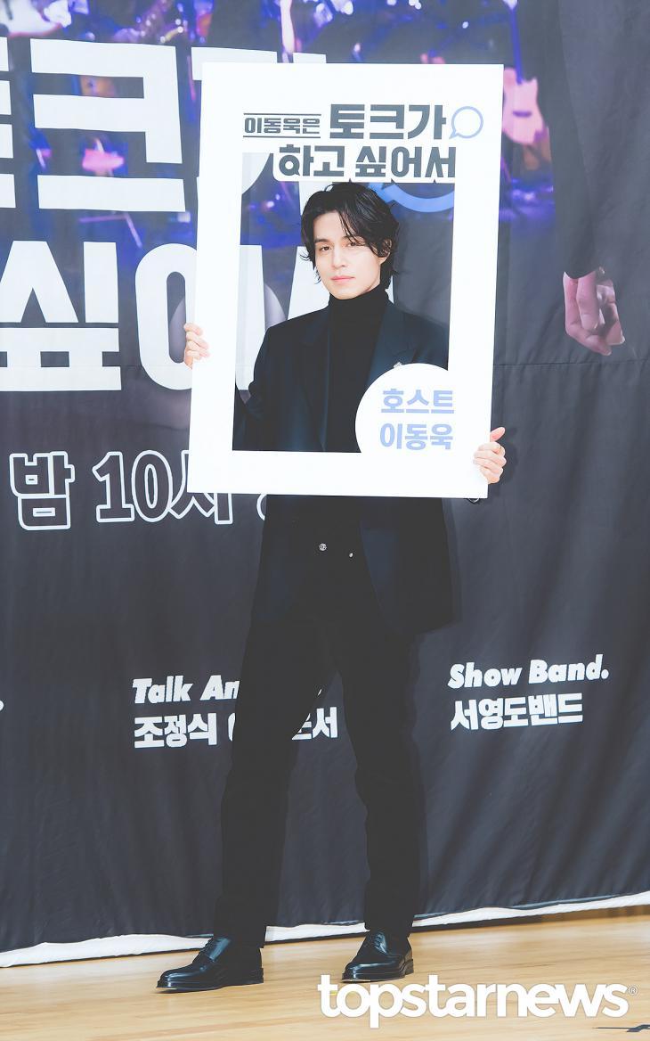 이동욱 / 서울, 최규석 기자