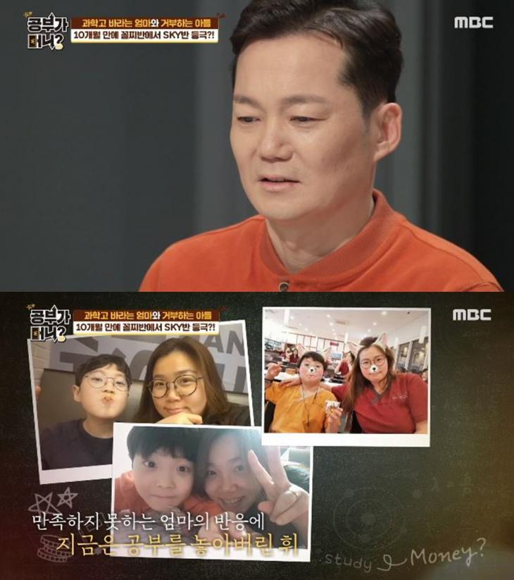 임승대-아내 박민희-아들 임휘 / 네이버 tv캐스트