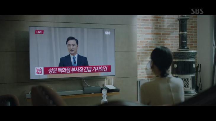 SBS VIP 캡처