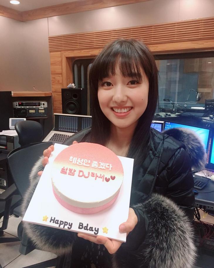 '설레는 밤 이혜성입니다' 공식 인스타그램