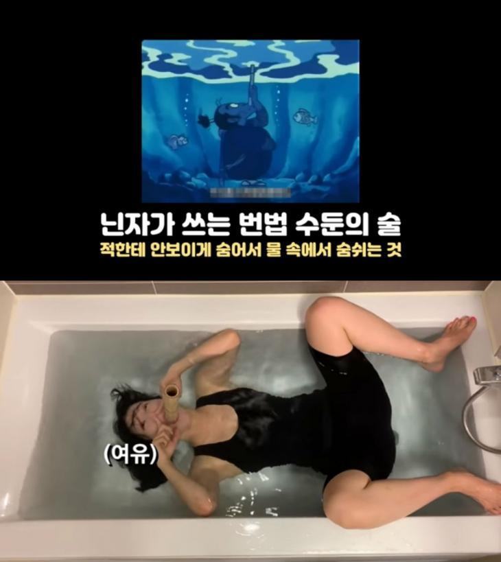사유리 유튜브 캡처