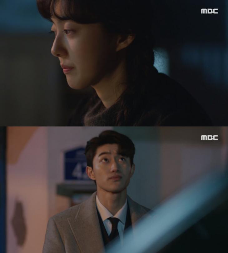 MBC '두 번은 없다' 방송 캡처