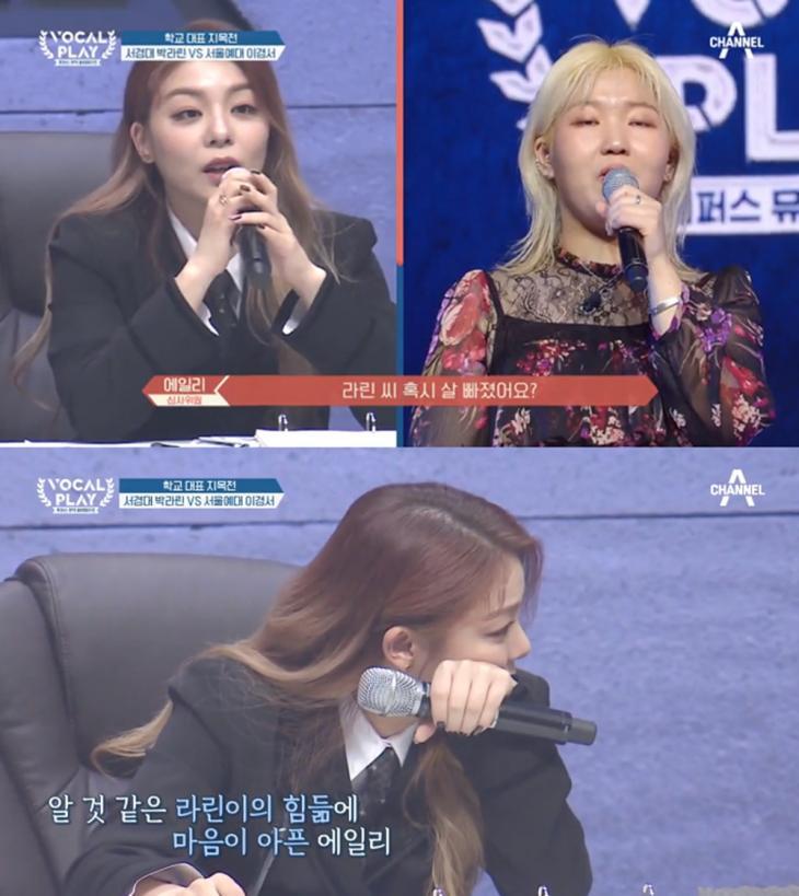 채널A '보컬플레이: 캠퍼스 뮤직 올림피아드' 방송 캡처