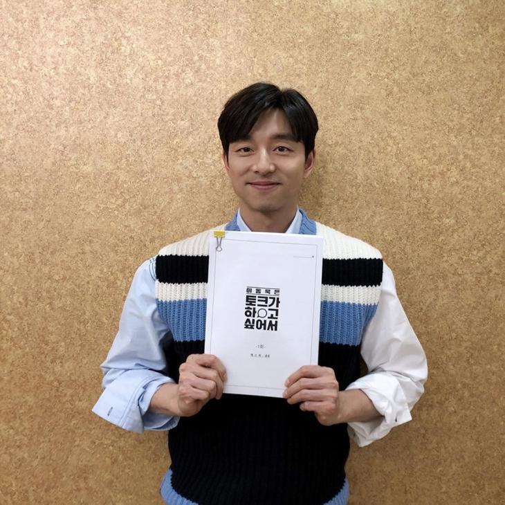 공유 / 숲엔터테인먼트 인스타그램