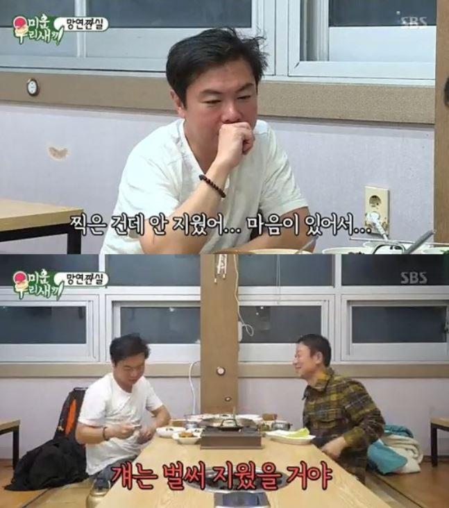 임원희-정석용 / SBS '미우새'