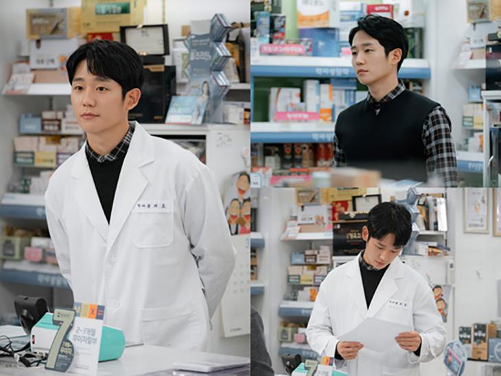 정해인 약사 / MBC '봄밤' 방송캡처