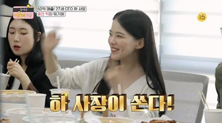 뷰티크리에이터 하사장 하늘 / KBS2 '슬기로운 어른이 생활' 방송캡처