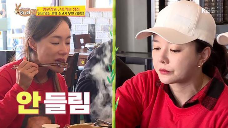 김동은 원장-최은주 실장 / KBS2 '사장님 귀는 당나귀 귀' 방송캡처