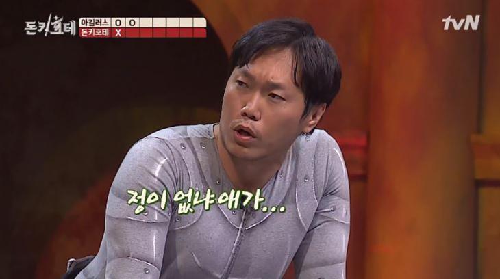 송진우 / tvN '돈키호테' 방송캡처