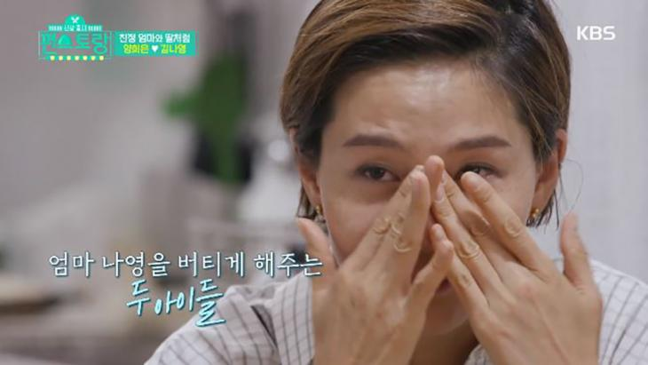 김나영 이혼 / KBS2 '신상출시 편스토랑' 방송 캡처