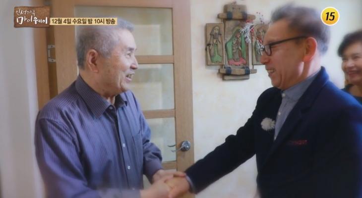 TV조선 '인생다큐 마이웨이' 방송 화면 캡처