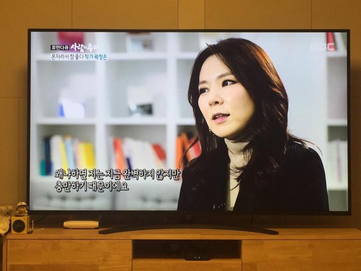 곽정은 인스타그램