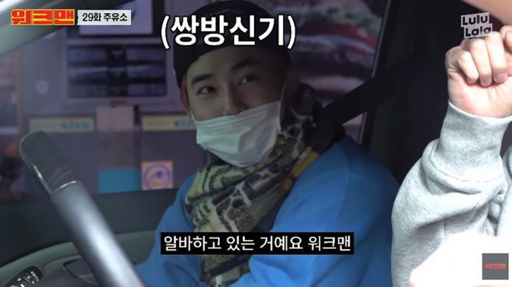 장성규-엑소(EXO) 수호 / 유튜브 워크맨 캡처