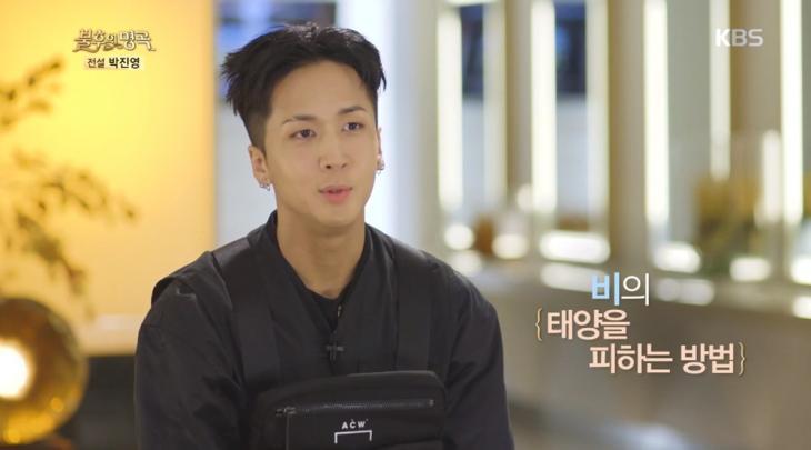 KBS2 '불후의 명곡' 화면 캡처