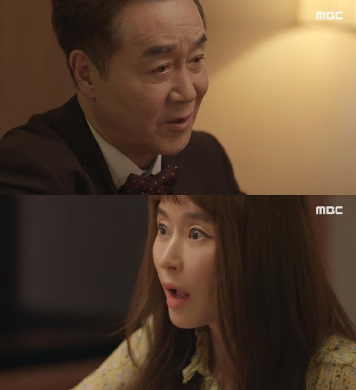 MBC '두번은없다' 방송 캡처