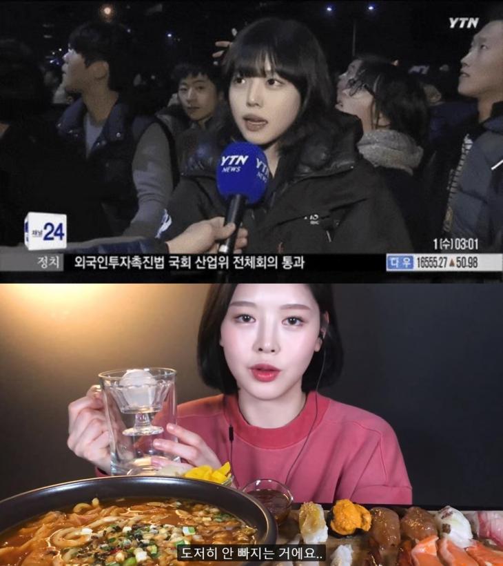 문복희 과거-현재 / 온라인 커뮤니티, 유튜브 캡처