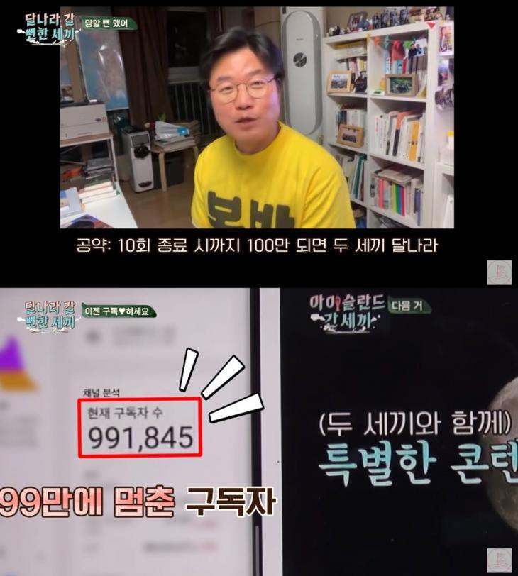 채널 '십오야' 영상 캡처