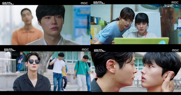 MBC'하자있는 인간들' 방송캡처