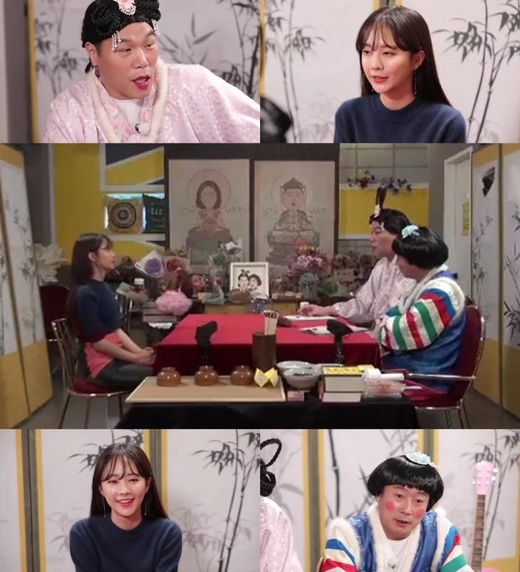 KBS Joy '무엇이든 물어보살' 방송 캡처