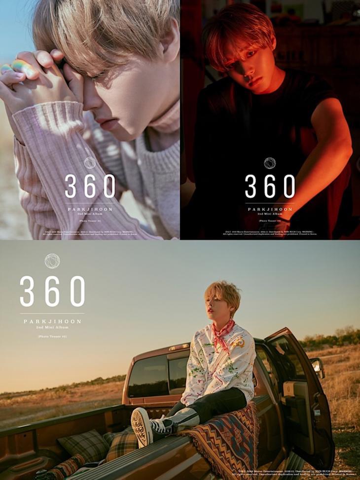 박지훈 '360' 티저 이미지 / 마루기획