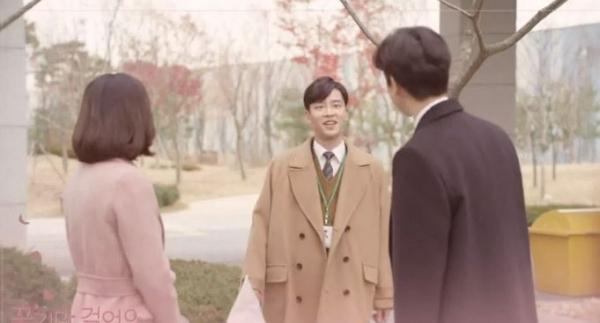 '꽃길만 걸어요' / KBS '꽃길만 걸어요'
