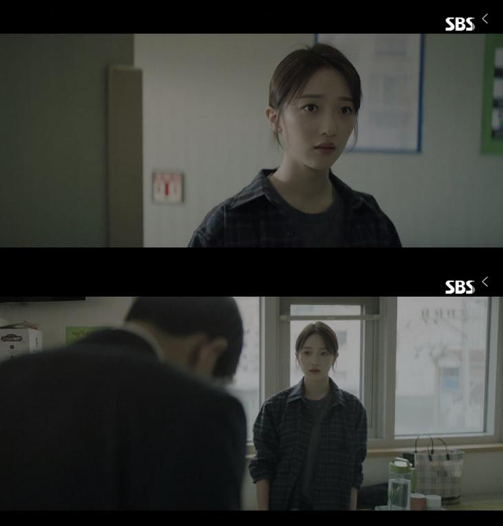 표예진-이상윤 / 네이버 tv캐스트