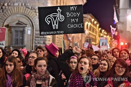 세계 여성의 날 기념행진(기사 내용과 관계없음) [EPA=연합뉴스]