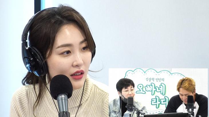 SBS 러브FM '김상혁, 딘딘의 오빠네 라디오'