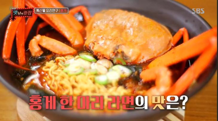 SBS예능 '맛남의 광장' 방송 캡쳐