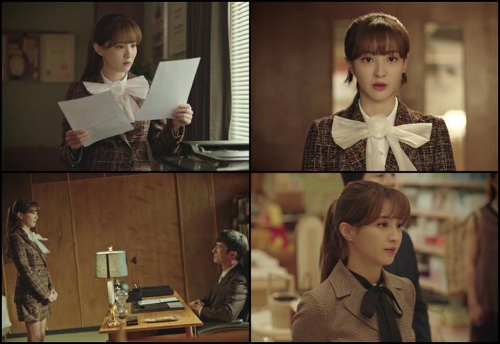 '쌉니다 천리마마트' 정혜성 / tvN '쌉니다 천리마마트'