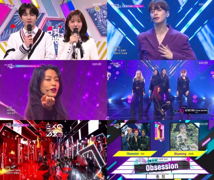 KBS2 '뮤직뱅크' 방송캡처