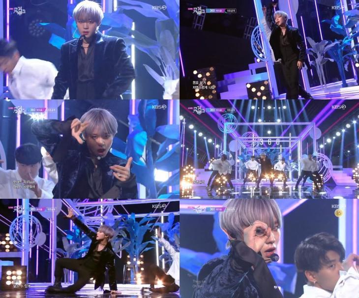 KBS2'뮤직뱅크' 방송 캡처