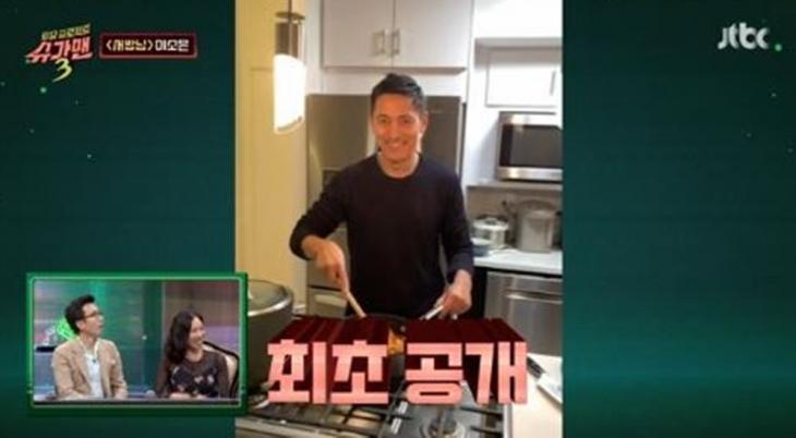 이소은 남편 / JTB C'슈가맨3' 방송캡처