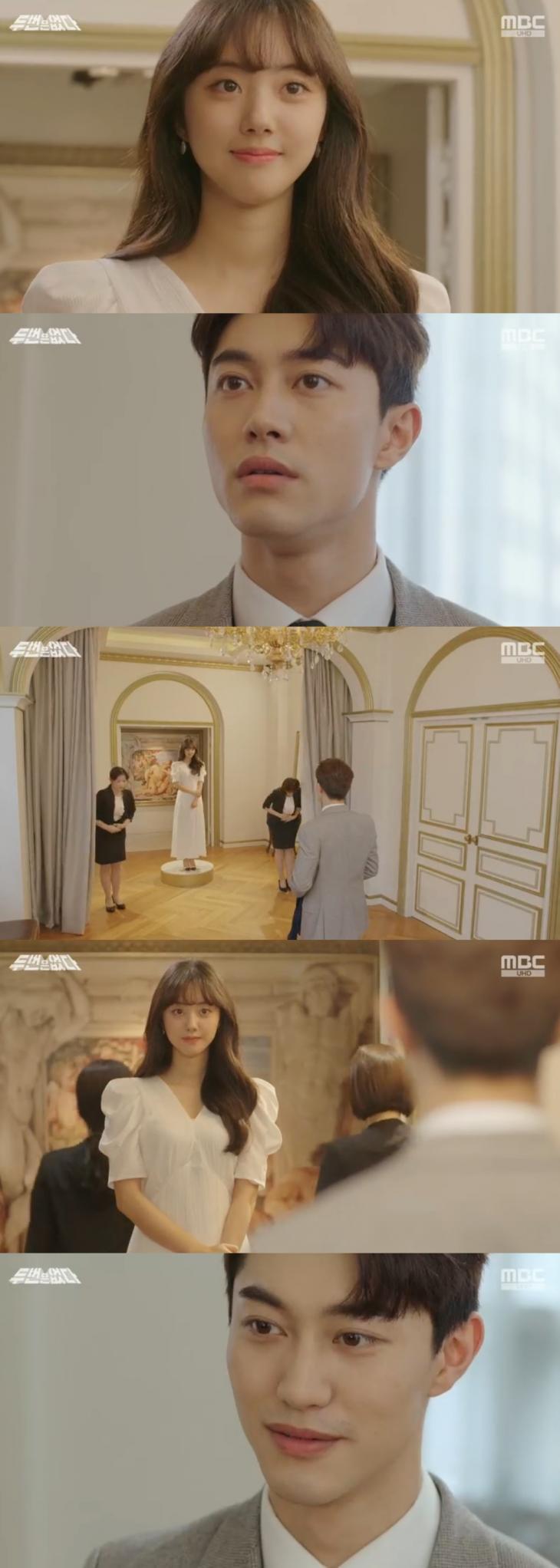 MBC 드라마 '두번은 없다'