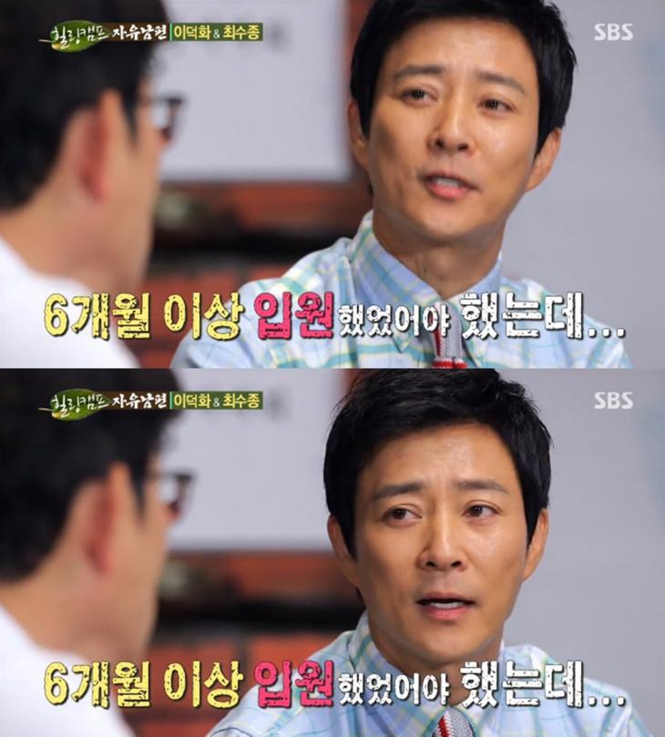SBS '힐링캠프' 방송 캡처