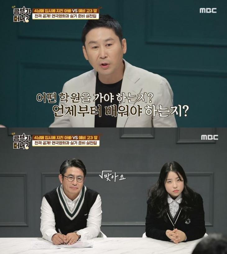 신동엽-박종진-박종진 딸 박민 / 네이버 tv캐스트