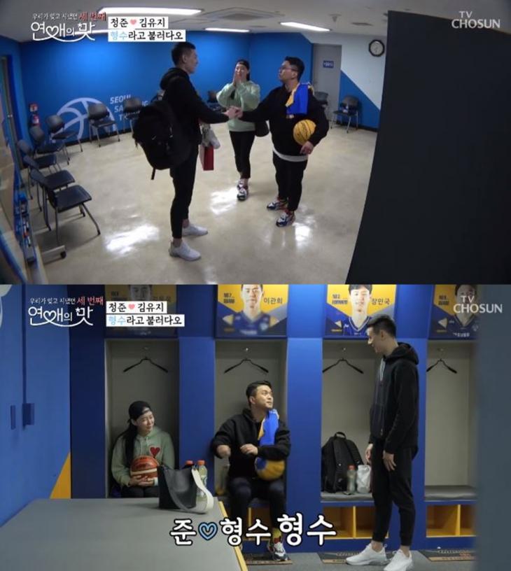 이관희-김유지-정준 / 네이버 tv캐스트